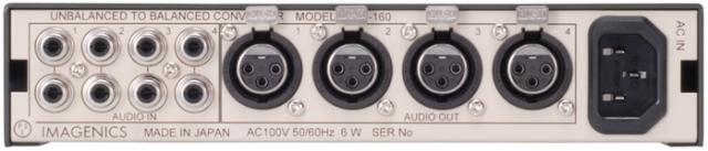 ubc-160r